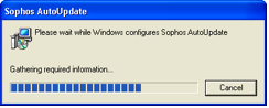 antivirus screenshot