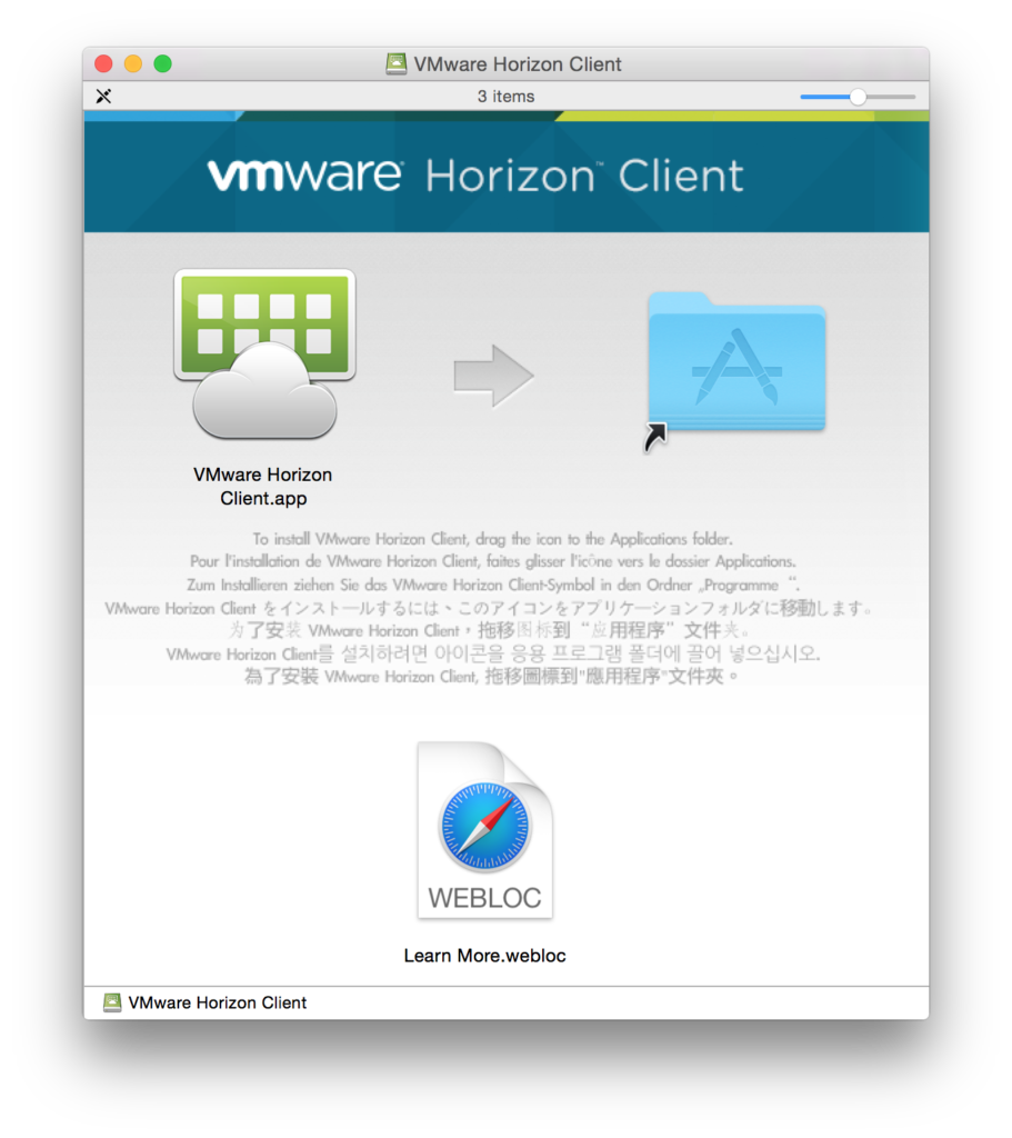 Vmware Horizon 7 6 Connection Server – Quotes of the Day